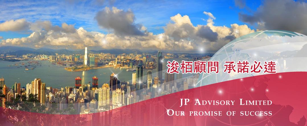 jp banner02