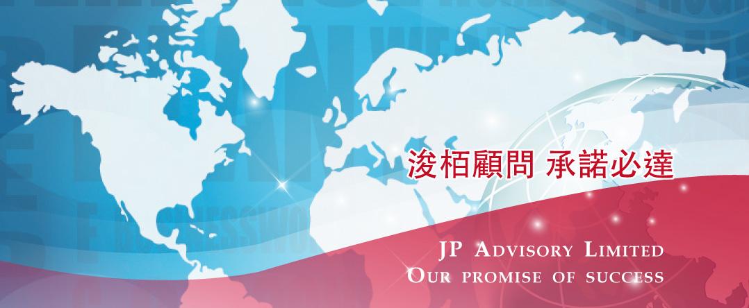 jp banner03