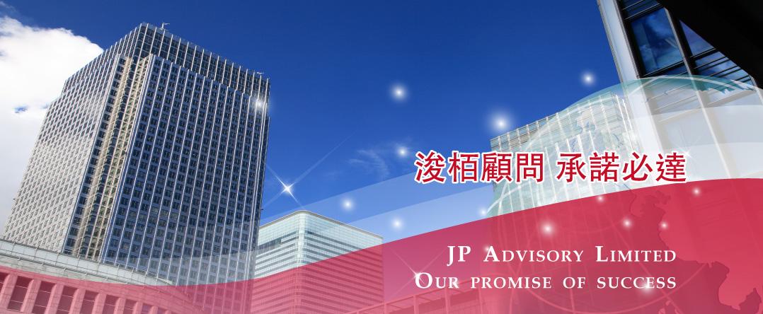jp banner