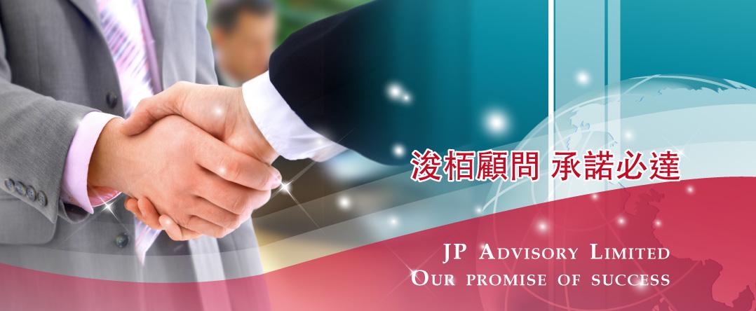 jp banner05